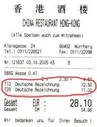 deutschebezeichnung.jpg